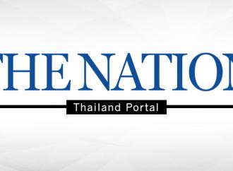 Hat Yai officials foil attempt to smuggle 500kg of kratom leaves