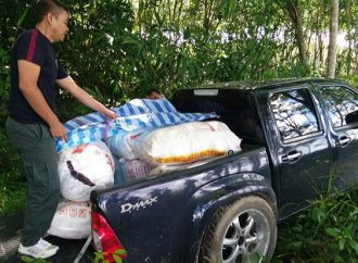 Another large seizure of kratom leaves in far South